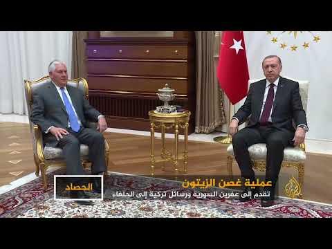 -غصن الزيتون- تحاصر عفرين من ثلاث جهات  - نشر قبل 9 ساعة