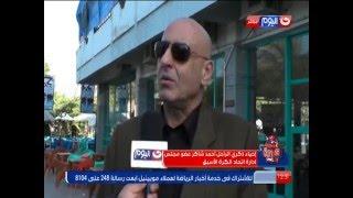 كورة كل يوم | تقرير |  إحياء ذكري الراحل أحمد شاكر عضو مجلس ادارة اتحاد الكرة الأسبق