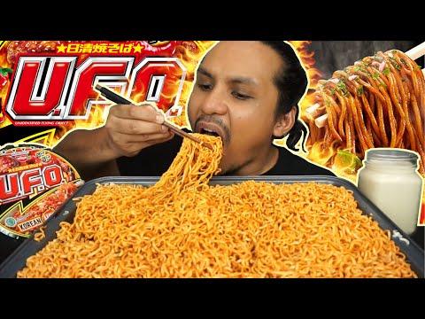 UFO pun boleh terbabas kalau makan mee pedas ni!! (mukbang malaysia) NISSIN UFO KOREAN SPICY CHICKEN