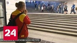 Фото Программа AndquotДежурная частьandquot от 21 мая 2019 года 2130 - Россия 24