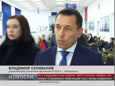 ВТБ без 24. Новости 13/11/2017. GuberniaTV