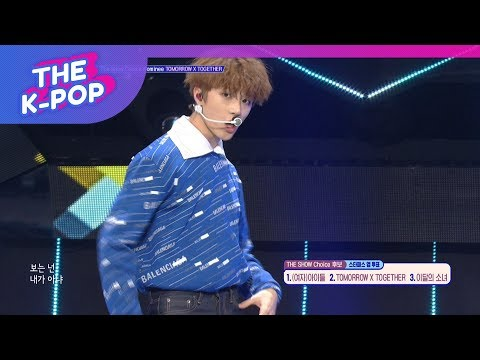 TXT CROWN THE SHOW 190312