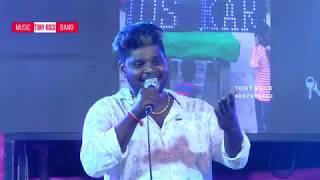 Gana Guna Amma Song With Tony Rock Music Live Karai Ranipetai