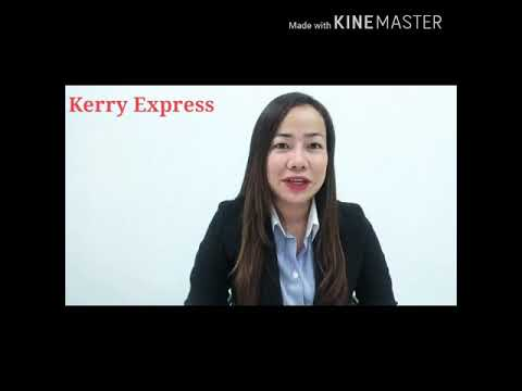 Kerry Express แบบย่อ ๆ