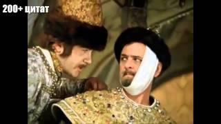 Знаменитые фразы из советских фильмов - 200+ цитат и афоризмов из кино