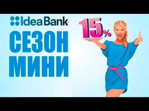 Единый Банк Программ Повышения Квалификации >>