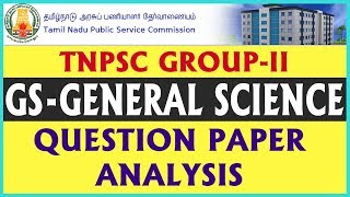 TNPSC Group 2 Exam Answer Key 2018 | General Science Discussion | We Shine Academy