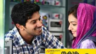 Salala Mobiles 2013 Malayalam Movie Review