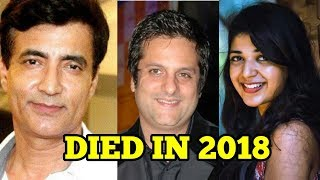 10 Bollywood Celebrities Who Died In 2017-2018
