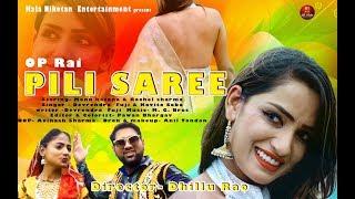 PILI SAREE पिली साड़ी I New Haryanvi Song 2018 I Rechal Sharma & Monu Khatana I Devender Foji