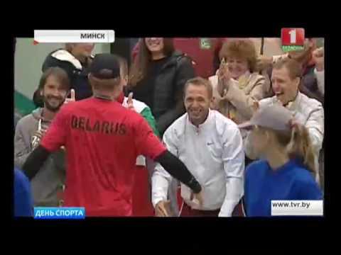 Сборная Беларуси вышла в первую евро-африканскую группу Кубка Дэвиса