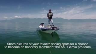 Abu Garcia Favorite Fishing Spot Sweepstakes