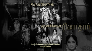 ARUNAGIRINATHAR | Tamil Film | Full Movie |  T. M. Soundararajan | M.R. Radha | B.S. Saroja |
