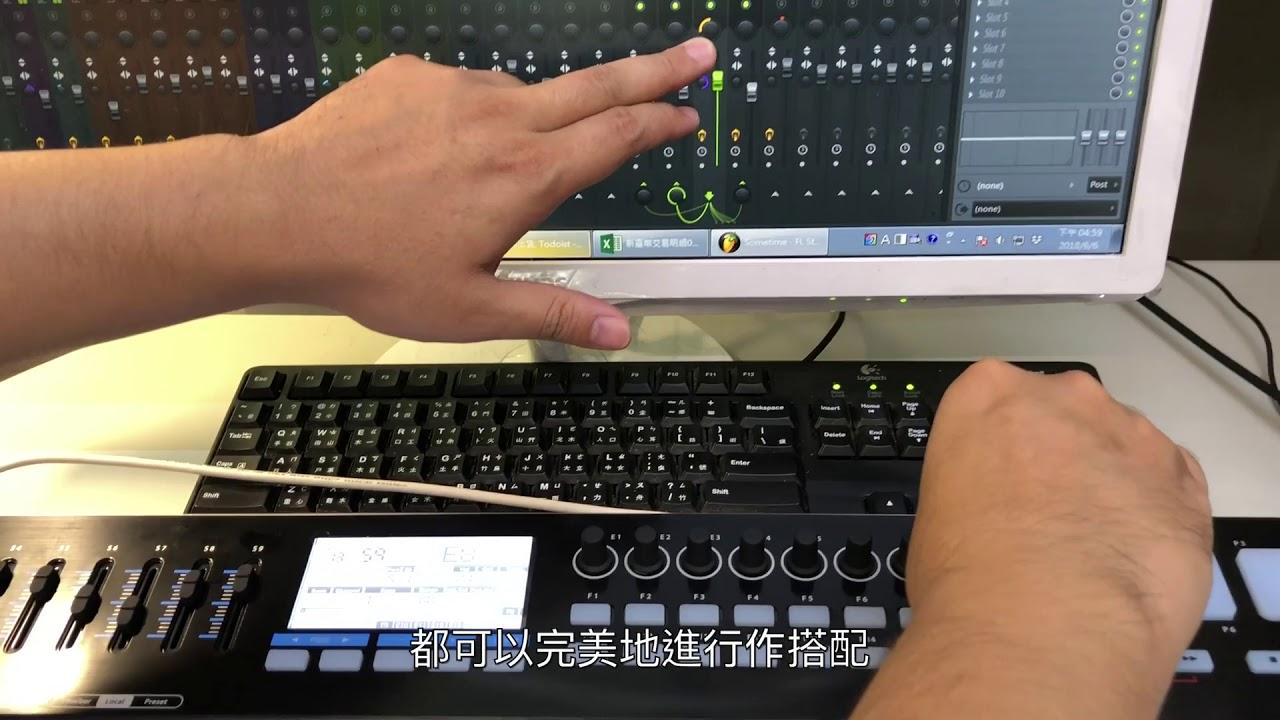 FL Studio | SAMSON Graphite 49 control surface Mapping | 帝米數位音樂