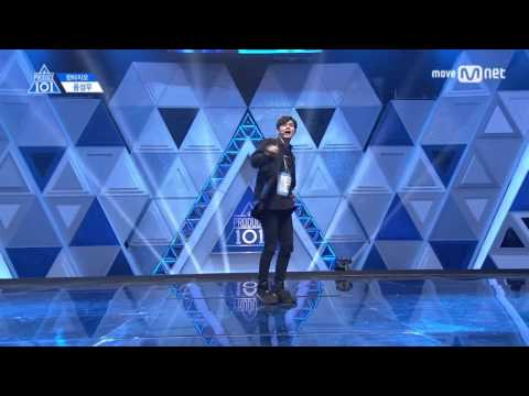 Produce 101 Season 2: Ong Seong Woo Ranking Performance FULL VERSION (♬ THAT'S WHAT I LIKE ♬)