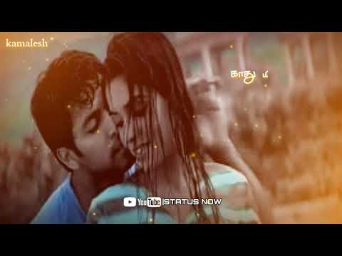 ayyo-ayyo-un-kangal-ayyayo-song-whatsapp-status-tamil-|-tamil-melody-song-status|-status-now-tamil.
