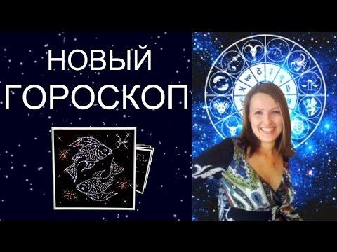 Новый гороскоп, NASA и змееносец
