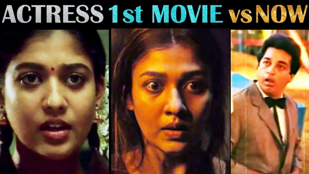 Top Actress First Movie vs Now Troll   Part 2   South Indian Actress   Tamil   Rakesh & Jeni