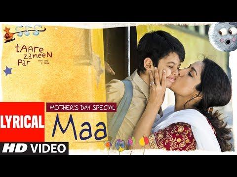 LYRICAL : Maa (Song)   Taare Zameen Par   Aamir Khan, Darsheel Safary   Shankar Mahadevan