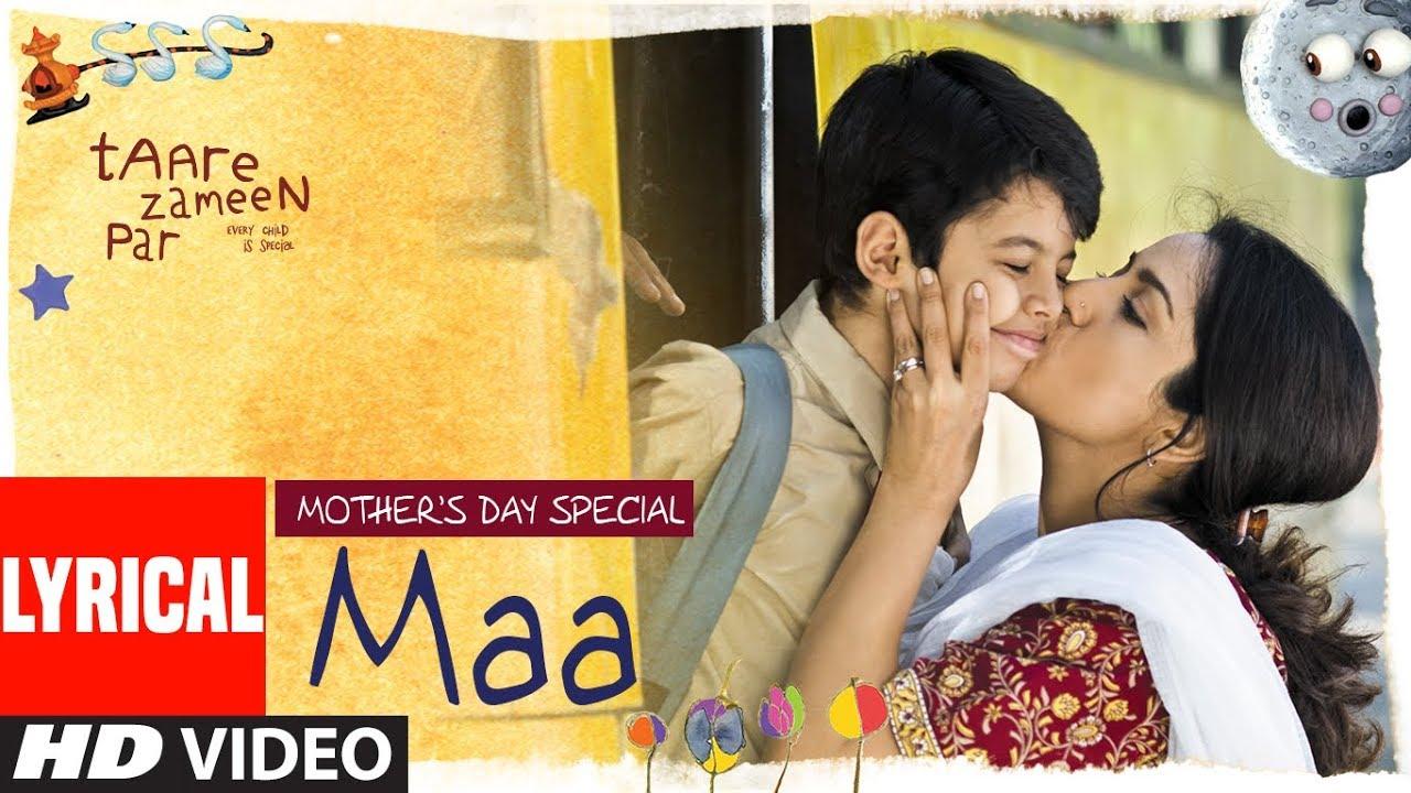 LYRICAL : Maa (Song) | Taare Zameen Par | Aamir Khan, Darsheel Safary | Shankar Mahadevan Watch Online & Download Free