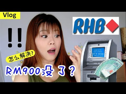 MY-How to fill Cash Withdrawal slip of RHB Bank by howtobank