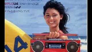 This is a 1980's Japanese Mixtape, NUMBA 5 BAYBEE