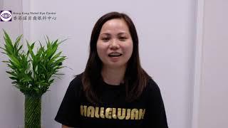 香港諾貝爾眼科中心-Lasik矯視手術