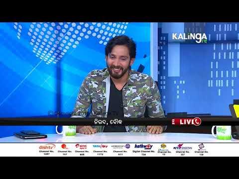 Kalinga Supravat with Chinmay Mishra , Actor ,06Jan 2018