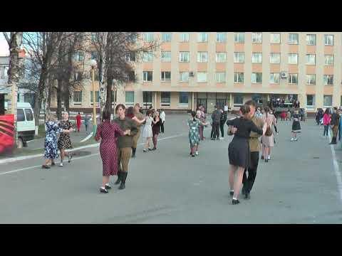 Народные гуляния 9 мая в г  Омутнинск