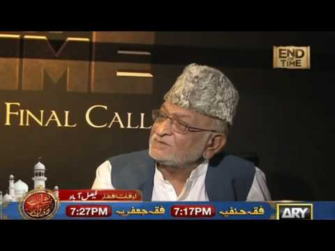 End Of Time Final Call, Full Part 4/5 | Dr Shahid Masood {Exclusive HQ}