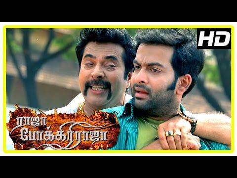 Raja Pokkiri Raja Tamil Movie | Scenes |...