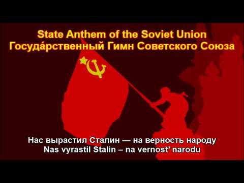 State Anthem of the Soviet Union (1944 Version) - Nightcore Style With Lyrics