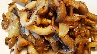 Жареные грибочки. Как пожарить вешенки с луком.