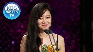 Best Acting Award - Gong Hyojin [2019 KBS Drama Awards / 2019.12.31]