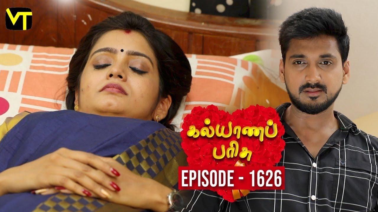 Download KalyanaParisu 2 - Tamil Serial | கல்யாணபரிசு | Episode 1626 | 07 July 2019 | Sun TV Serial