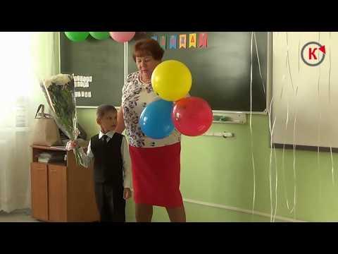 Югорск, школа № 6. 1_б класс, 1 сентября 2018 год