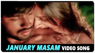 January Masam Video Song||7G Brundavan Colony Movie || Ravi Krishna, Sonia Agarwal || shalimarcinema
