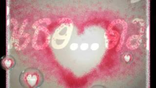 u r stuck in my heart