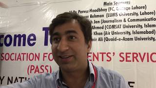 Taimur Rahman on Pedagogy