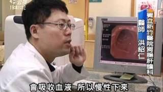 2010-11-12公視晚間新聞(染十二指腸鉤蟲 82歲婦嚴重貧血)