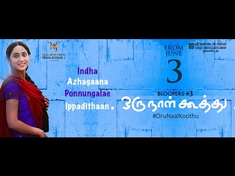 Oru Naal Koothu | Tamil Movie | Mia George | Dinesh | Marriage | Bloopers | Latest Tamil Movies