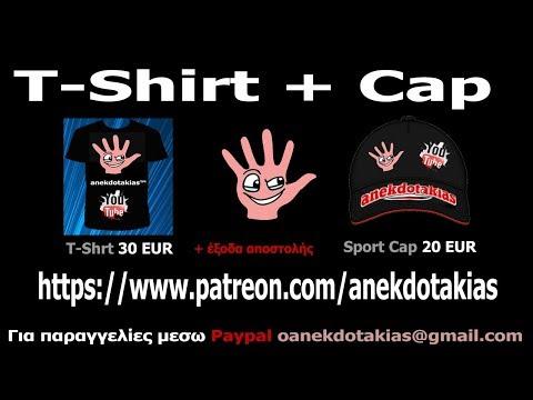 Channel Promotion - T-Shirt Sport Cap