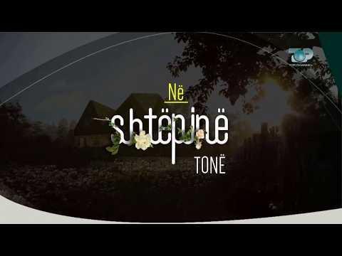 Ne Shtepine Tone, 20 Shkurt 2018, Pjesa 1 - Kombinimet natyrale