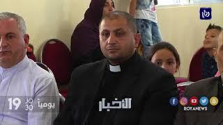 اتحاد الكنائس ينظم يوما ترفيهيا للايتام في لواء ذيبان بمحافظة مأدبا - (29-8-2017)