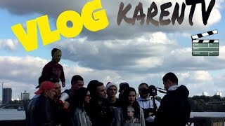 VLOG: karenTV в КИЕВЕ!! СЬЕМКИ КЛИПА🎬/ТониРаут ft.Talibal