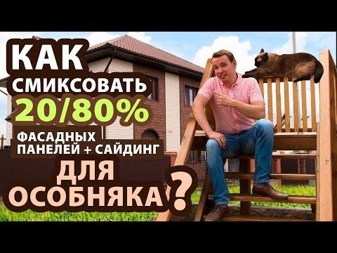 """Программа """"Экстерьер"""" 1 сезон, выпуск 4"""