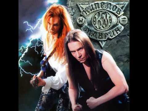 """MetalRus.ru (Hard Rock / Heavy Metal). КИПЕЛОВ и МАВРИН - """"Смутное время"""" (1997) [Full Album]"""