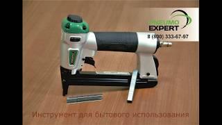 видео Как подобрать удобный и надежный строительный степлер
