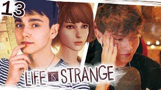 SPRÓBUJ SIĘ NIE POPŁAKAĆ CHALLENGE - Life is Strange #13