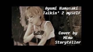 浜崎あゆみ Ayumi Hamasaki - Talkin' 2 myself 【歌ってみた】[Cover] 浜崎あゆみ 検索動画 48